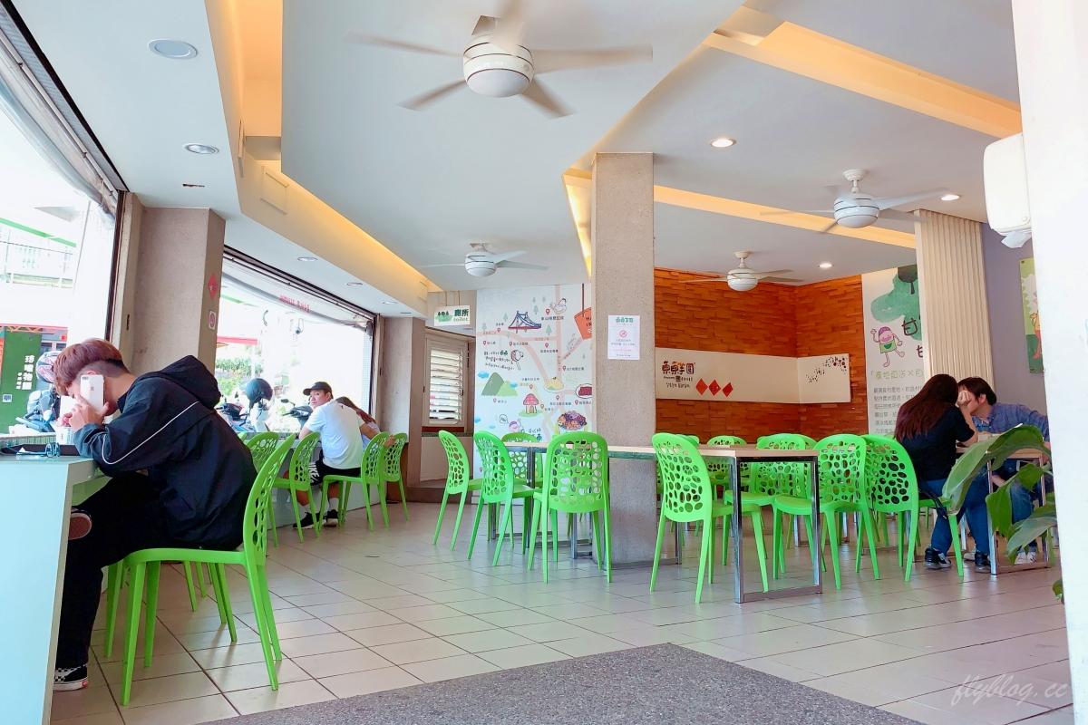 東東芋圓:大坑超人氣排隊美食,三種配料一次滿足 @飛天璇的口袋