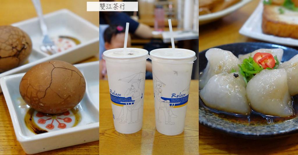 洪利粥店茶餐廳┃香港尖沙咀:從早餐賣到宵夜的香港茶餐廳,生滾粥好吃綿密入口即化 @飛天璇的口袋