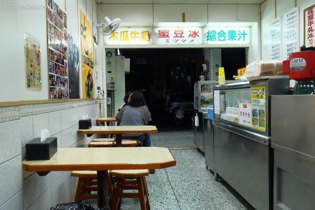 長興圓仔冰:斗六傳承三代的在地小吃美食,圓仔冰燒麻糬都好好吃 @飛天璇的口袋