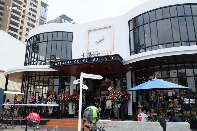 卡啡那台中店:裝潢漂亮大器深具質感,甜點飲料價格平實的咖啡館 @飛天璇的口袋