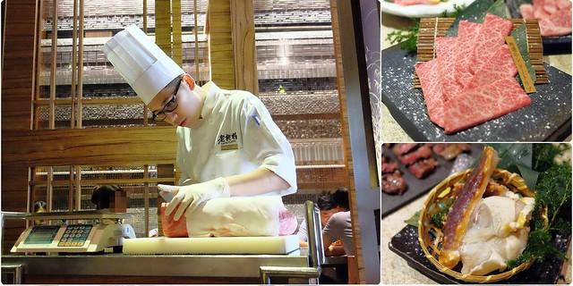 老乾杯。台中市政店:品嚐頂級美味的和牛料理,燈光美、氣氛佳、服務也好,商業午餐價格比較經濟實惠 @飛天璇的口袋