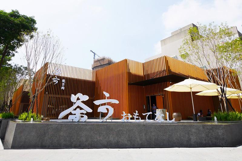 茶六燒肉堂:輕井澤旗下最新品牌,來勢洶洶的台中燒肉店 @飛天璇的口袋