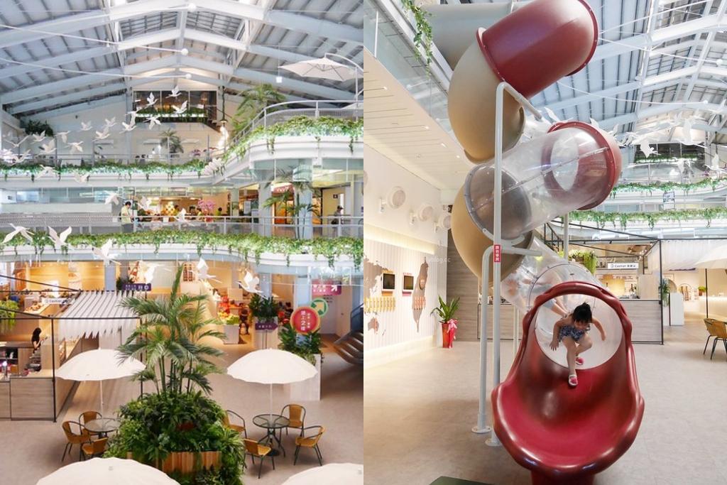 潭酵天地:有二層樓高的溜滑梯,親子旅遊景點推薦 @飛天璇的口袋