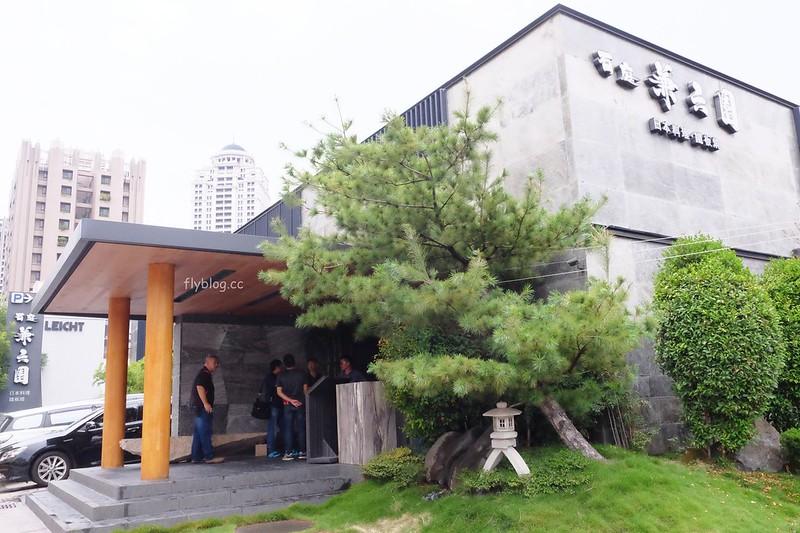 石庭.兼六園:台中老字號鐵板燒x日本料理餐廳,商業午餐$2088雙人套餐就可以吃到龍蝦 @飛天璇的口袋