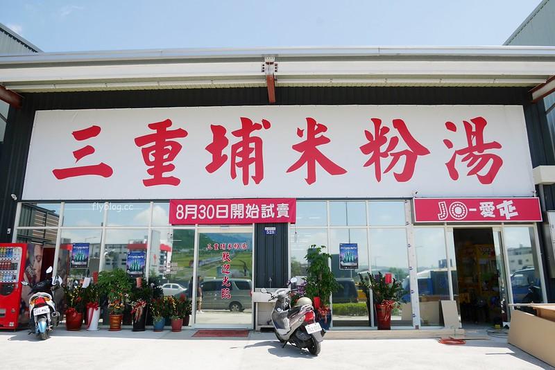 Home Home:漂亮溫馨的老宅設計,餐點有現煎的舒芙蕾,Hoyo Cafe第三間新品牌 @飛天璇的口袋