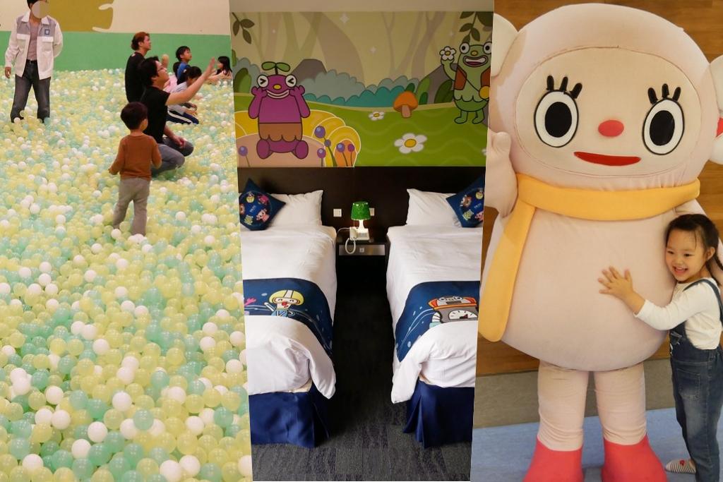 【新竹東區】新竹煙波大飯店:全台十大親子飯店,500坪室內兒童樂園五個主題設施,不怕刮風下雨一整天暢玩無阻 @飛天璇的口袋