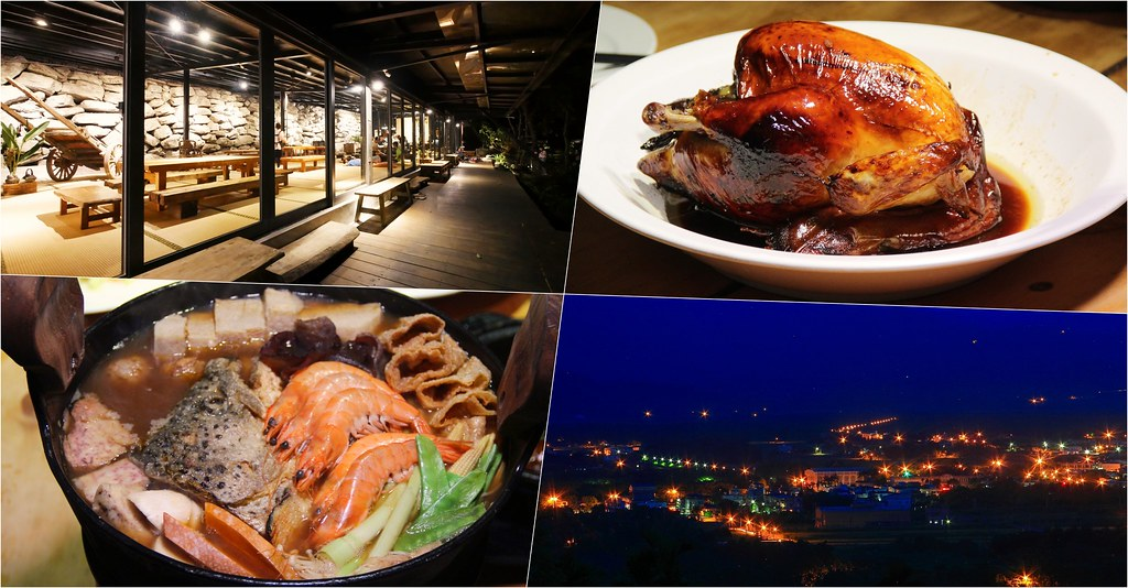 月廬食堂:傳說中的梅子雞重出江湖,花蓮半山腰的隱藏版美食 @飛天璇的口袋