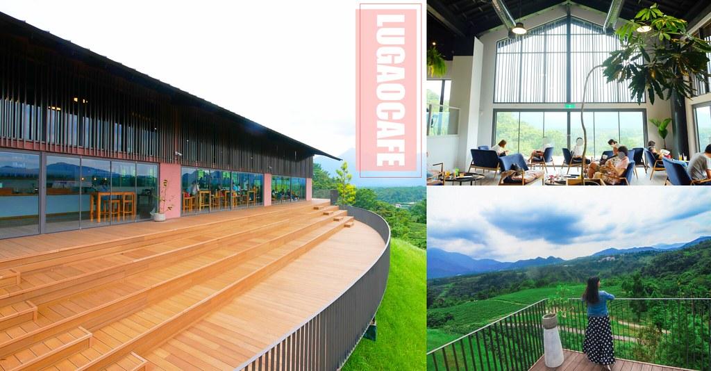 鹿篙咖啡莊園:日月潭最新打卡熱門景點,享受群山擁抱的氛圍,欣賞無敵山林美景 @飛天璇的口袋
