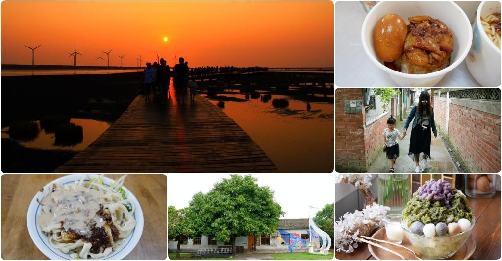 清水一日遊美食景點:30間小吃美食 X 10個旅遊景點 @飛天璇的口袋