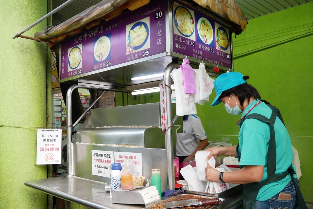台中清水 珍北平餡餅店:在地30年老店,清水人的下午茶,餡餅、韭菜盒子和山東大餅都好吃 @飛天璇的口袋