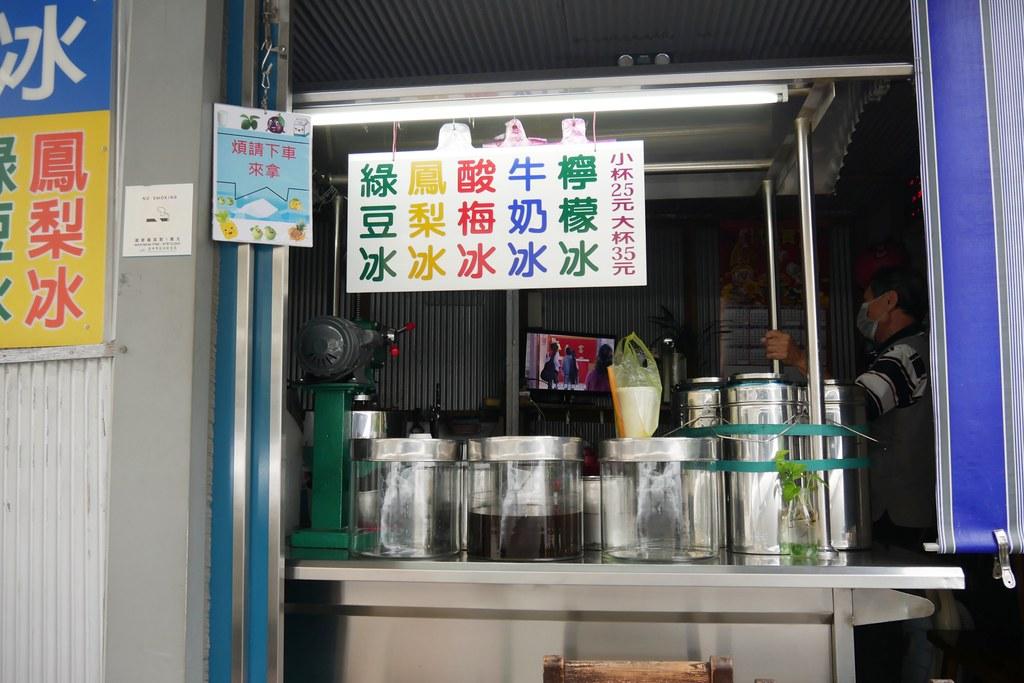 台中清水 橋頭冰:清水在地50年的隱藏版小吃,每年4月~11月才有營業 @飛天璇的口袋