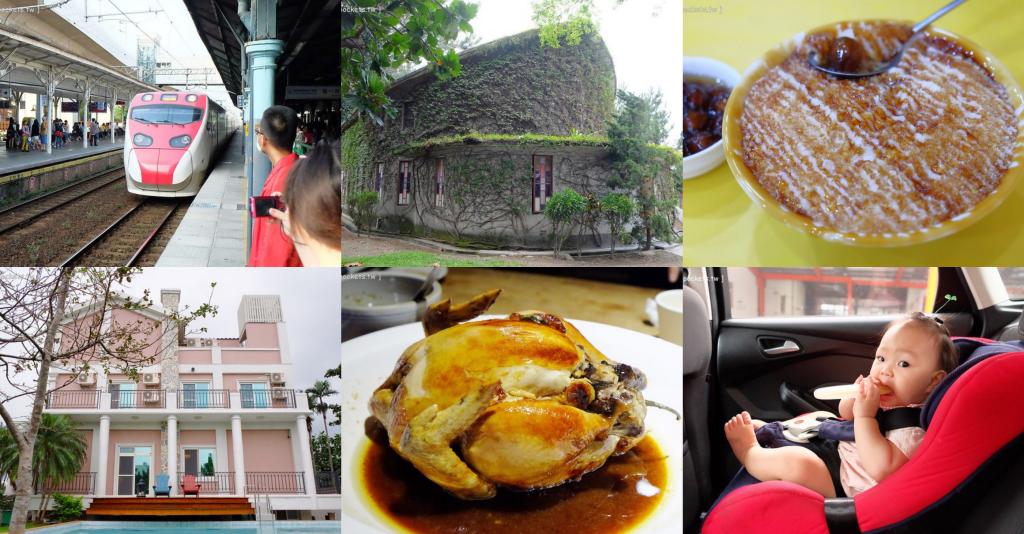 謝氏早點豆花專賣店┃台中中區:鄰近台中火車站的傳統早餐店,食尚玩家採訪傳承50年的美味,香港觀光客的最愛 @飛天璇的口袋