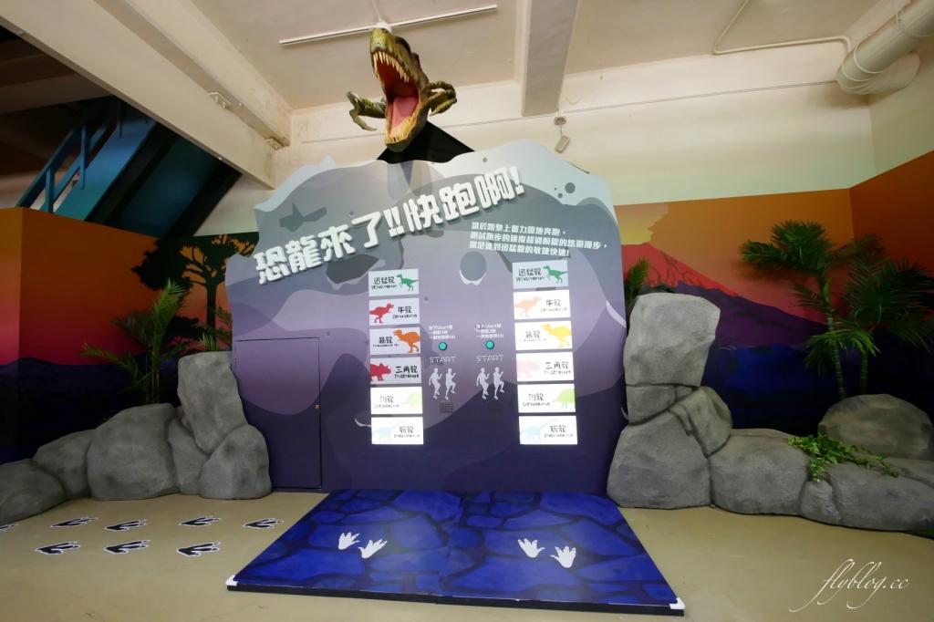 侏羅紀X恐龍水世界:台中這個夏天就瘋恐龍,五大必玩設施千萬別錯過! @飛天璇的口袋