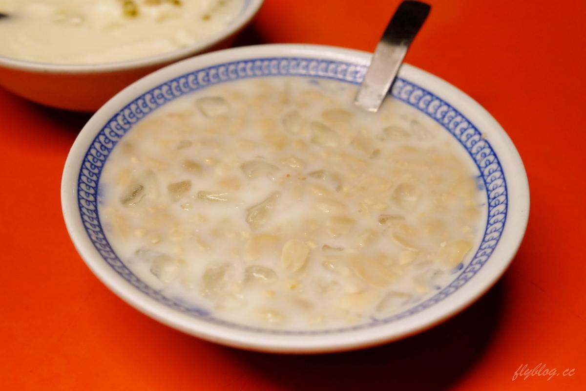 豆花城:晚上10點才出沒的深夜豆花,豐原廟東簡單用心的好味道 @飛天璇的口袋