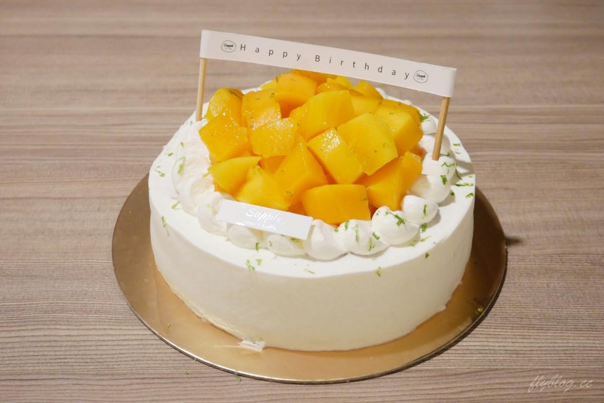 禾雅堂經典乳酪蛋糕:台中必買伴手禮推薦,濃醇不膩口的重乳酪蛋糕 @飛天璇的口袋