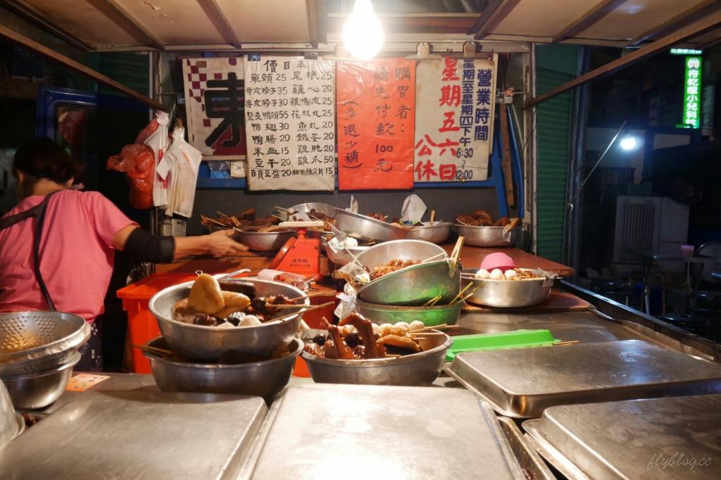 水湳東山鴨頭:一週只營業四天,還沒開始營業就排隊,整整等了4個小時 @飛天璇的口袋