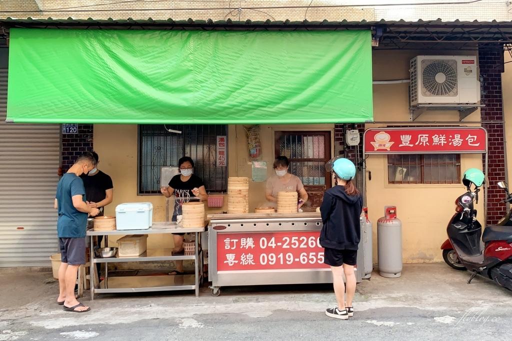 豐原鮮湯包:田心路超人氣湯包,每天只賣四小時,在地飄香20年 @飛天璇的口袋