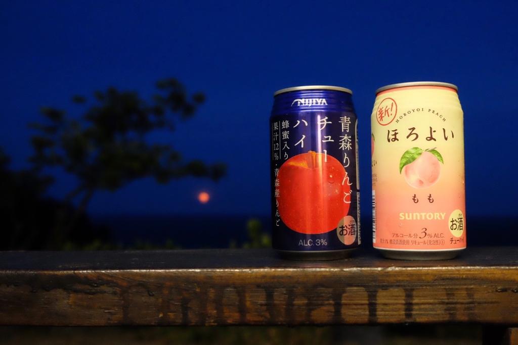 馬祖5天4夜旅行:燕鷗季~交通x住宿x美食x景點(北竿去南竿回) @飛天璇的口袋