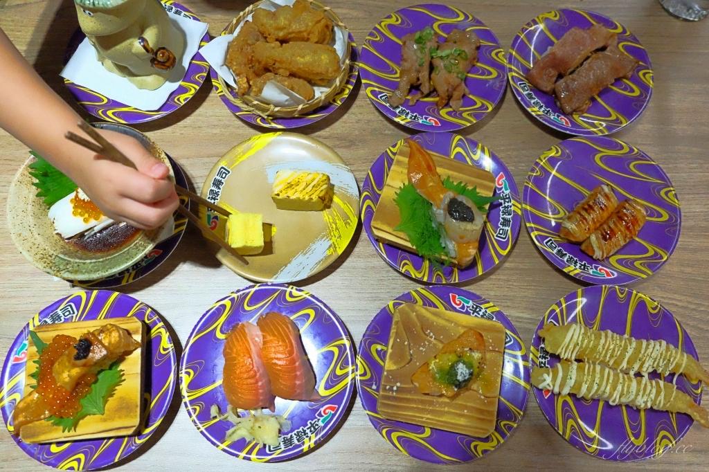 平祿壽司:東日本歷史最悠久的連鎖壽司,$40元起餐點選擇性多 @飛天璇的口袋