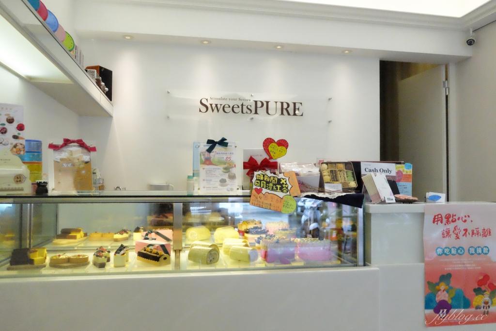 SweetsPURE森貝爾溫感烘焙:2020中秋月餅禮盒新上市,新口味松露曲奇餅同步上市 @飛天璇的口袋