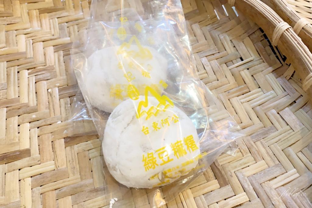 洪記阿公麻糬:從水湳市場擺攤到實體店面,皮薄內餡飽滿口味多 @飛天璇的口袋