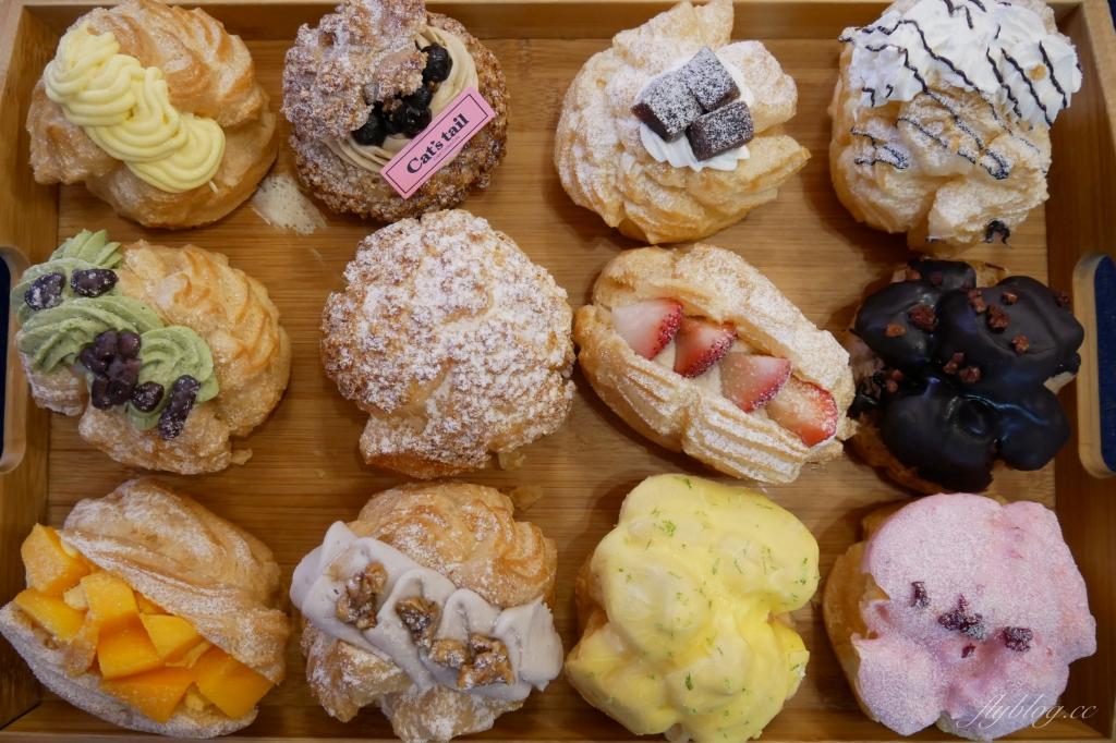 貓尾巴麵包店:16種口味泡芙一條龍,一出爐就秒殺的甜點,嘉義超人氣甜點推薦 @飛天璇的口袋