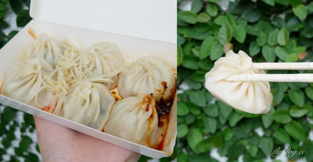 【台中韓式餐廳】北倉洞韓國烤肉.韓式料理(已歇業) @飛天璇的口袋