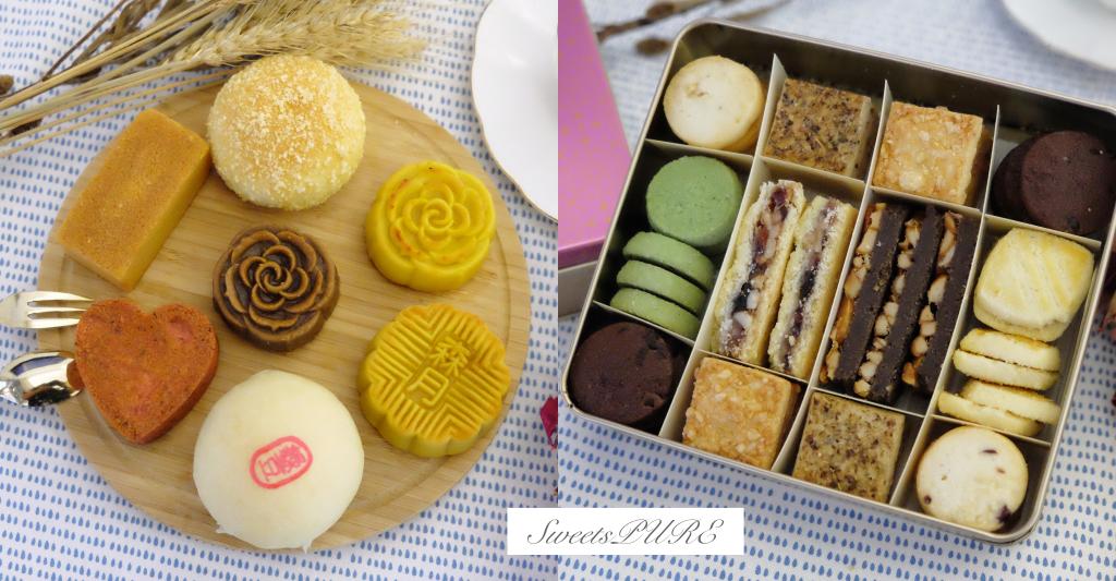 【台中下午茶】Minazuki 水無月。英式三層下午茶+台灣好茶=意外和諧的味蕾衝擊饗宴!(已歇業) @飛天璇的口袋