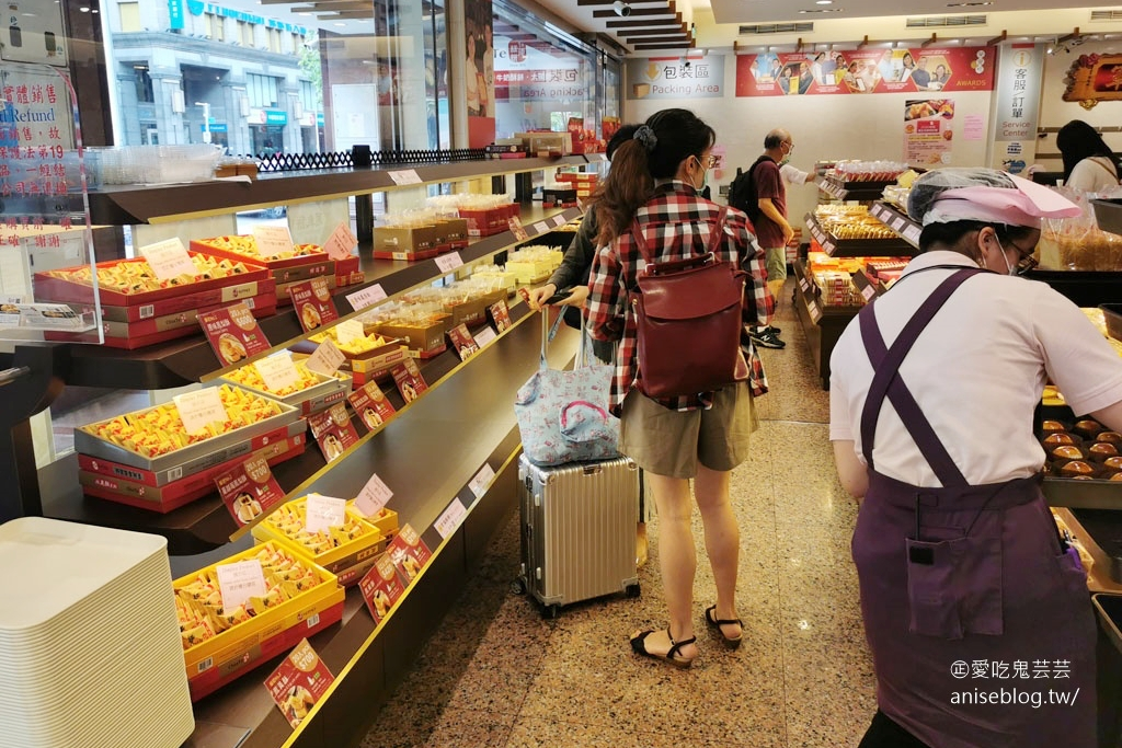 佳德吉士蛋糕:台北伴手禮推薦!到佳德不要只買鳳梨酥,吉士蛋糕也很美味 @飛天璇的口袋