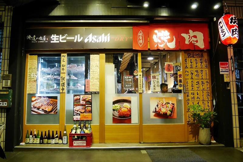 俺達の肉屋:2020台中米其林一星餐廳,正宗日本關西風的燒肉店 @飛天璇的口袋
