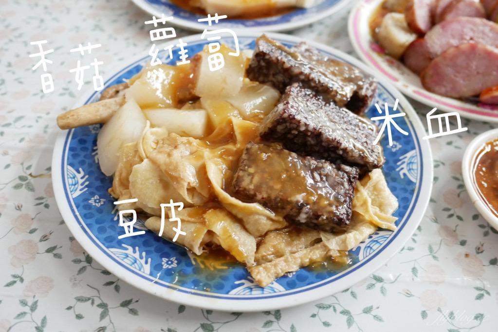 【台中北區】 英才路黑輪攤:30年古早味~糯米腸、香腸、炸粿、蚵嗲、關東煮、豬油拌飯、肉圓 @飛天璇的口袋