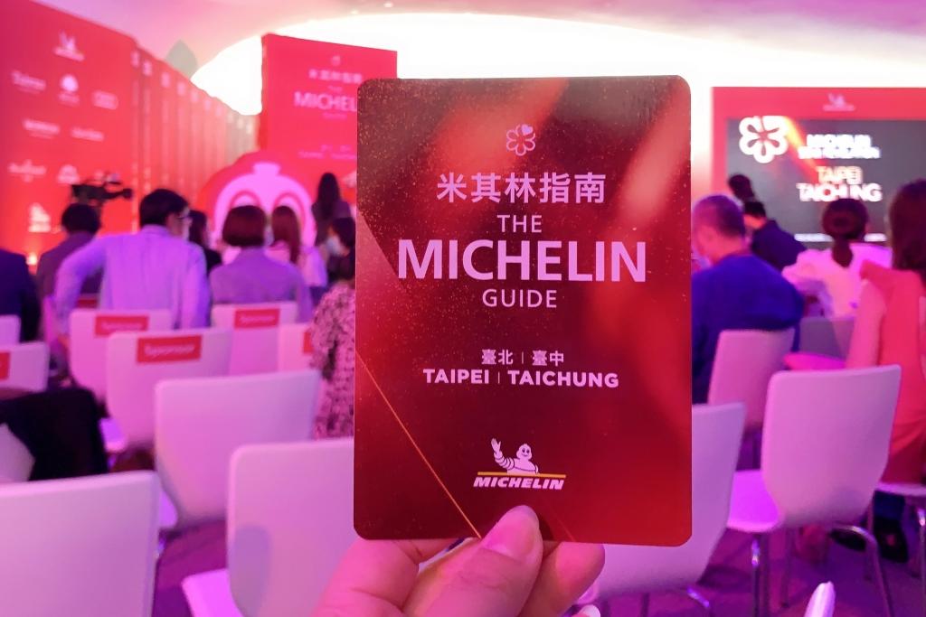 2020台北+台中米其林得獎名單:一星、二星、三星 x 年輕主廚大獎 x 餐盤推薦 @飛天璇的口袋