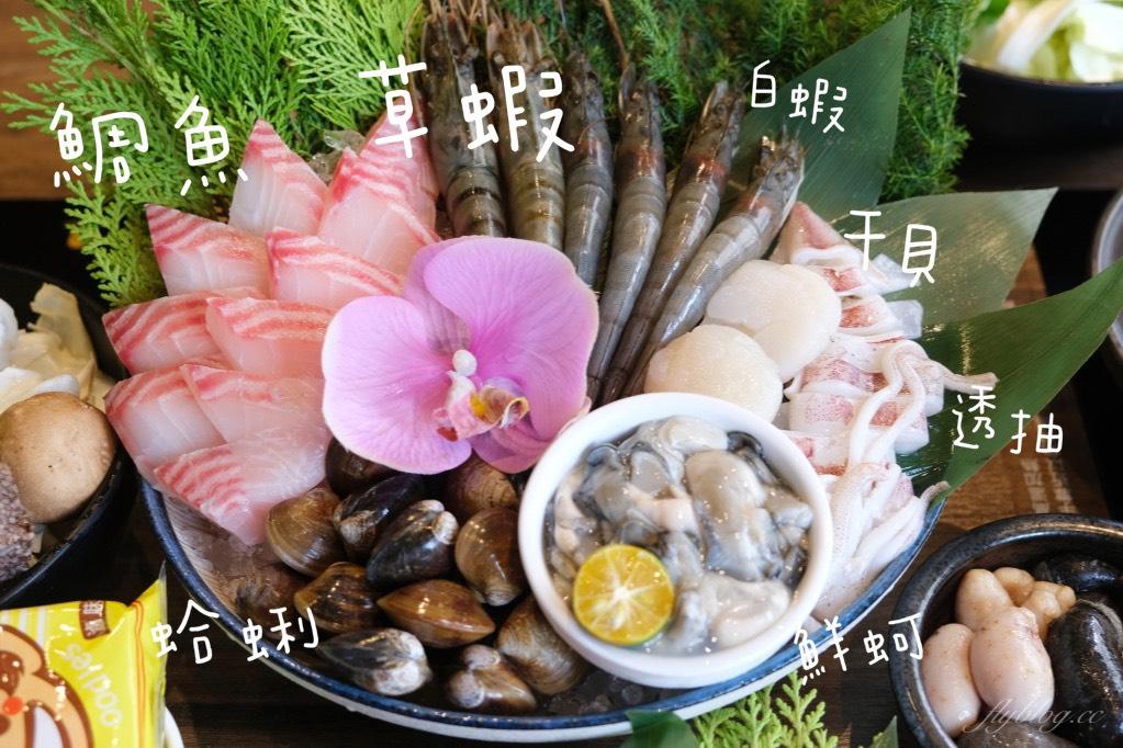 尚石苑石頭火鍋:海線沙鹿超人氣火鍋店,食材新鮮CP值高 @飛天璇的口袋