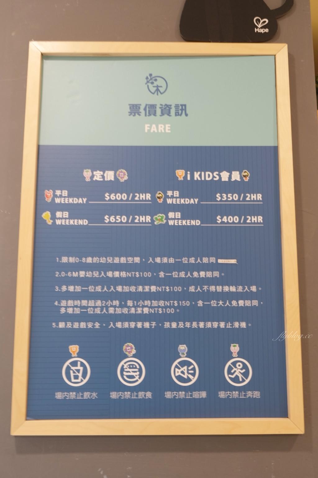 桃園喜來登酒店:無敵木樂地親子最愛,距離桃園機場10分鐘車程,提供Xpark接駁車接送 @飛天璇的口袋