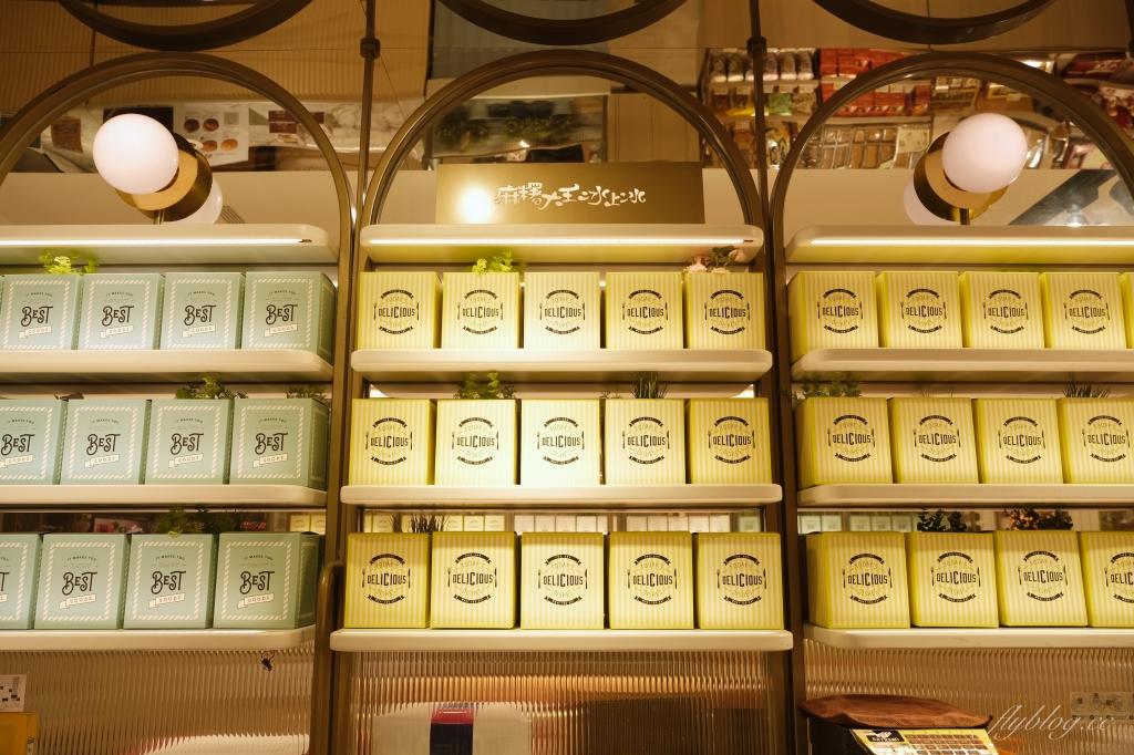 麻糬大王冰上冰:西螺超人氣麻糬專賣店,台中新光三越百貨B2 @飛天璇的口袋