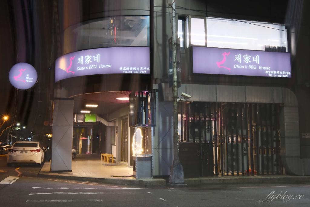 【台中美食】台中燒肉懶人包:台中49間燒肉餐廳推薦!日式燒肉、韓式燒肉、燒肉吃到飽 @飛天璇的口袋