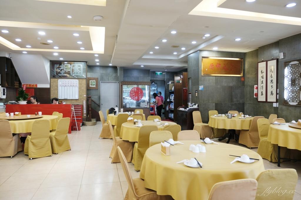 陸園:2020台中米其林必比登推薦,台中30幾年的江浙名菜餐廳 @飛天璇的口袋