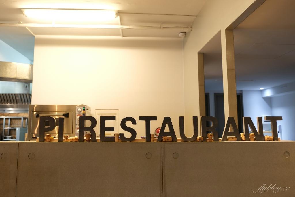 PI Restaurant:餐點用心美味有質感,台中慶生約會紀念日餐廳推薦 @飛天璇的口袋
