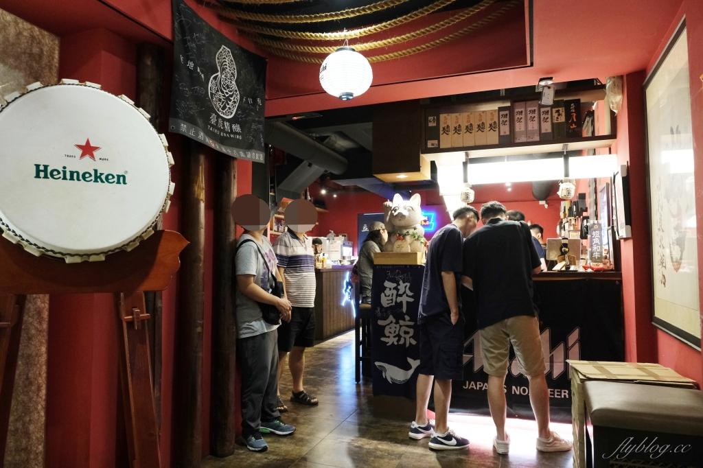 Miracle Lounge:曼谷機場貴賓室~JCB白金卡、龍騰卡…都可以免費使用(3F第二座) @飛天璇的口袋