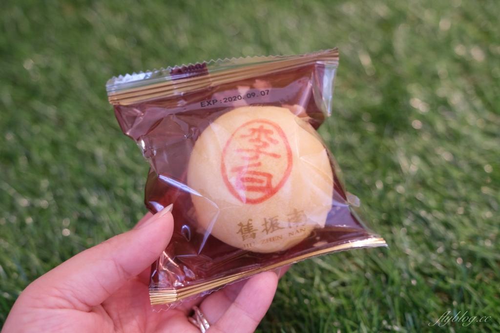 麻古茶坊x舊振南~中秋聯名限定:綠豆椪2.0全台上市,月餅也可以用喝的 @飛天璇的口袋