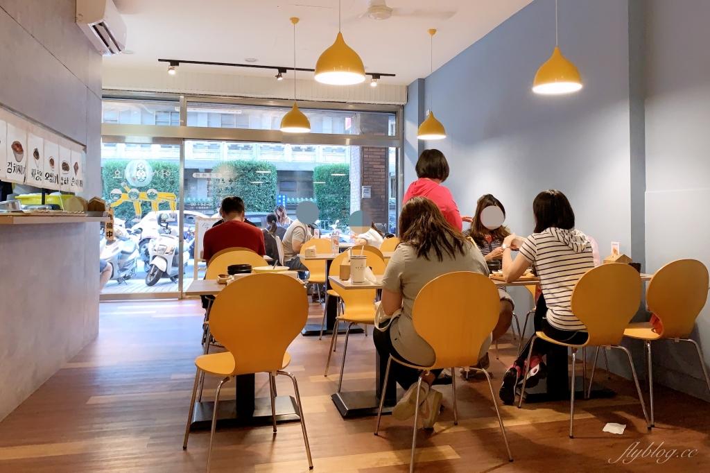 崔基虎韓國料理:韓國人開的韓式餐廳,Google評價4.3顆星 @飛天璇的口袋