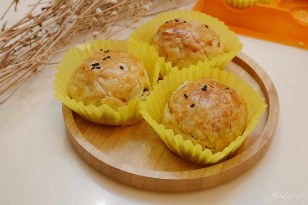 新口味蛋黃酥:鹿港在地30年蛋黃酥老店,排隊太累所以不開放排隊 @飛天璇的口袋