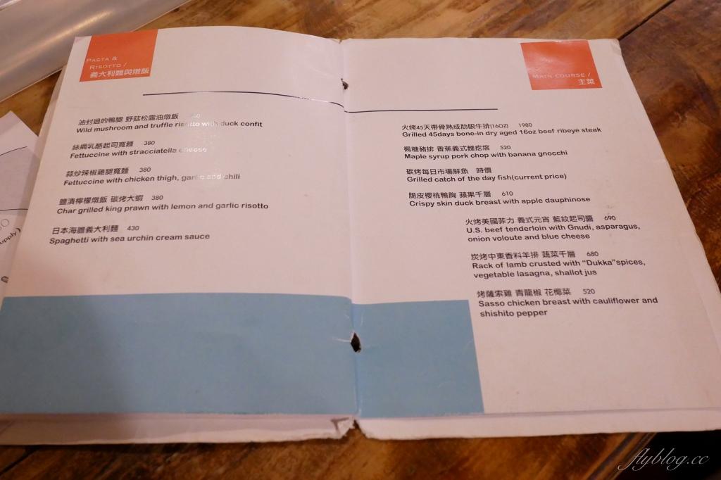 【屏東恆春】迷路小章魚:墾丁超人氣必吃美食,欣賞南灣地區無敵海景 @飛天璇的口袋