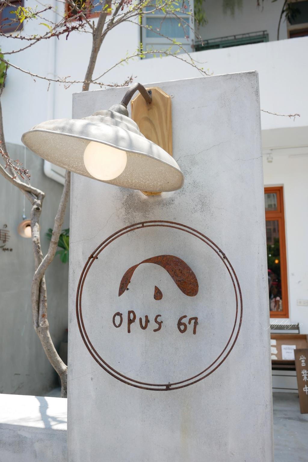 【台中北區】 Opus 67:序曲早午餐新品牌,老宅輕食悠閒空間 @飛天璇的口袋