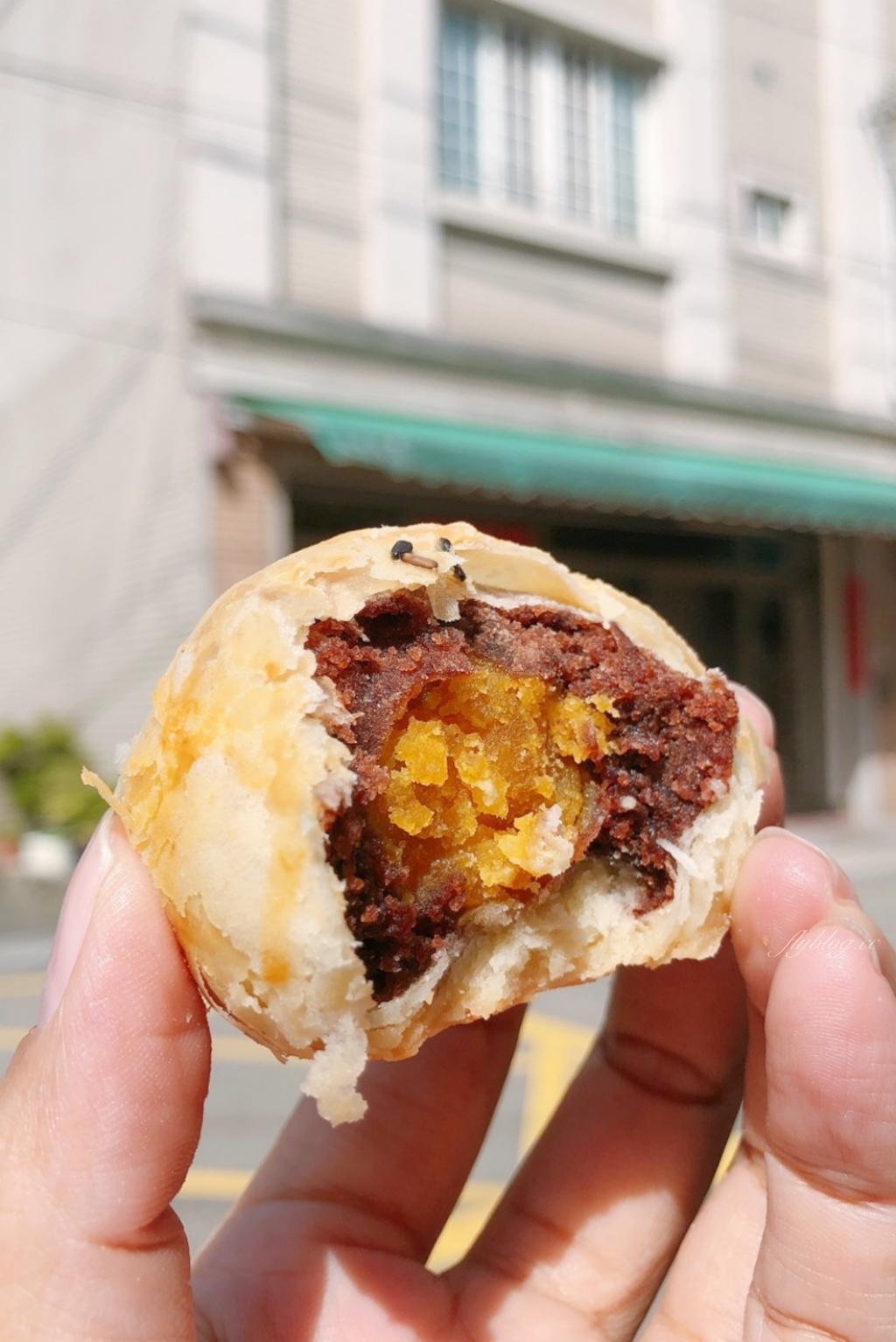 【台中沙鹿】上美蛋黃酥:沙鹿區鹿寮的懷舊餅店,平價又古早味的蛋黃酥 @飛天璇的口袋