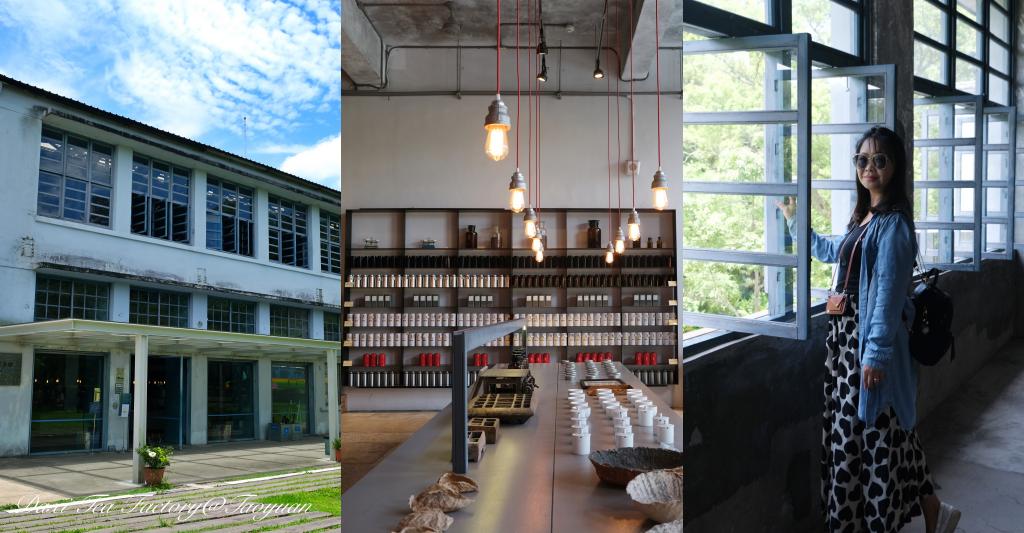 大溪老茶廠:百年茶香風華再現,融合中西風情的幽靜環境 @飛天璇的口袋