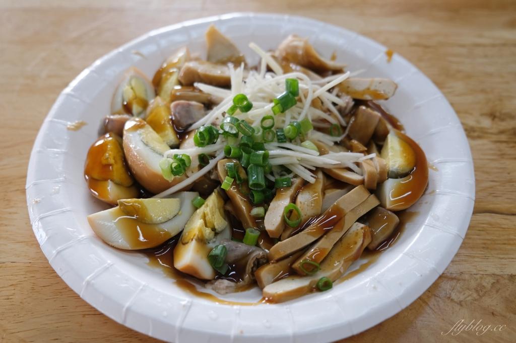 【台東美食】鼎東客運大樹下米苔目:米苔目又Q彈又大碗,在地20年的好味道 @飛天璇的口袋