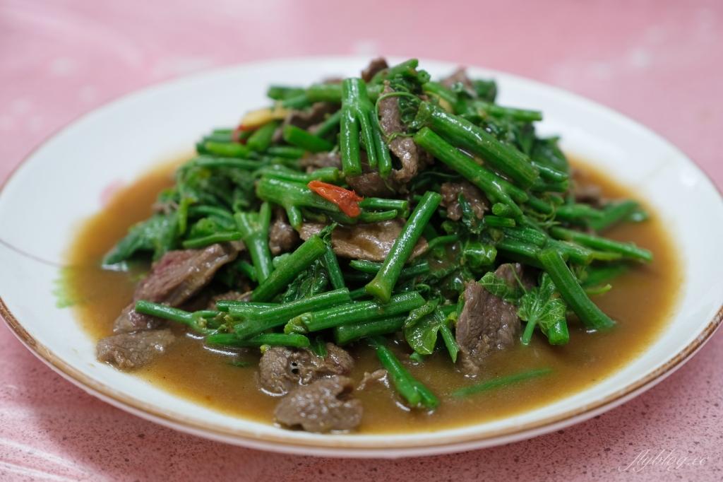 【南投仁愛】 富士風味餐廳:品嚐原住民的風味料理,南投廬山美食餐廳推薦 @飛天璇的口袋
