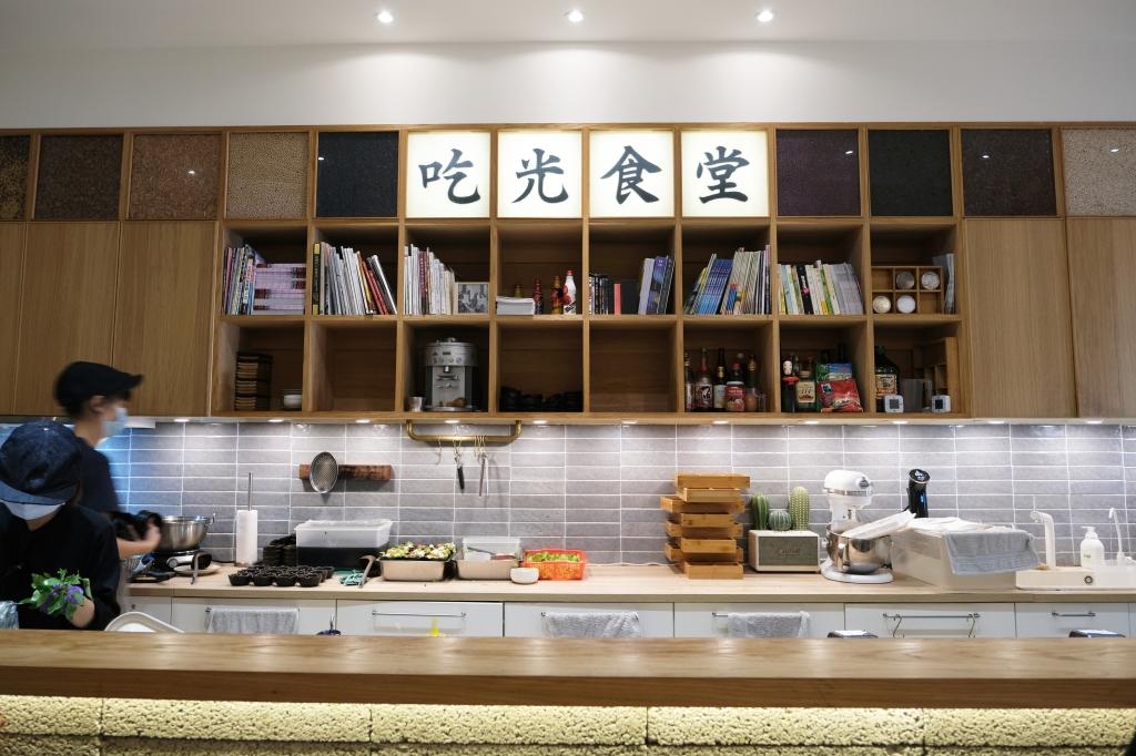 吃光食堂:以電影院為主題,精緻美味的個人套餐 @飛天璇的口袋