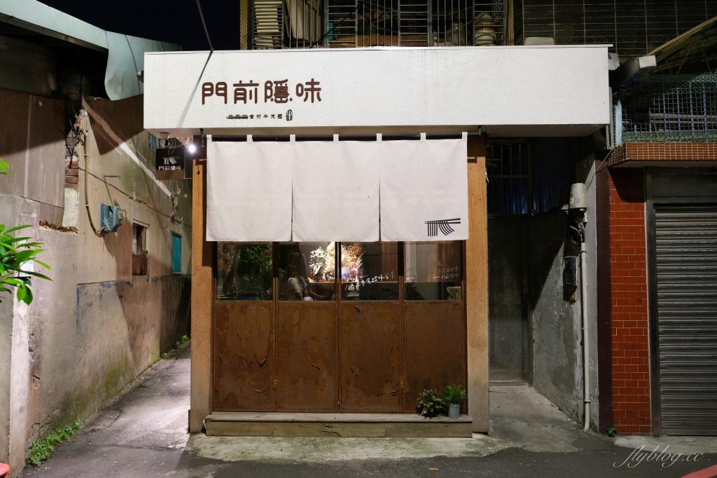 【新北板橋】門前隱味牛肉麵:一天只收30位客人,預約已經排到兩年後 @飛天璇的口袋